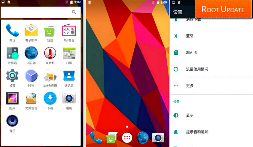 AOSP Rom for redmi note 4