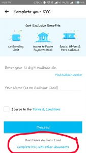 How to Transfer Paytm Account to Paytm Banks Account