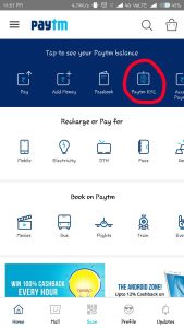 How to Convert PayTM Account to PayTM Bank Account