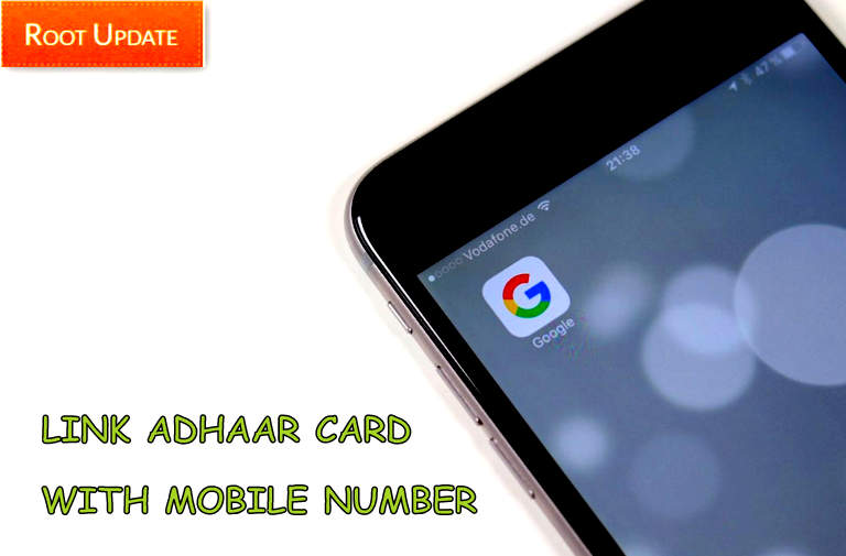 Link Mobile Number with Adhaar card OnlineLink Mobile Number with Adhaar card Online