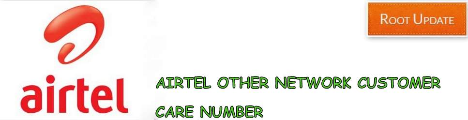 AIRTEL CUSTOMER CARE OTHER NETWORK NUMBER