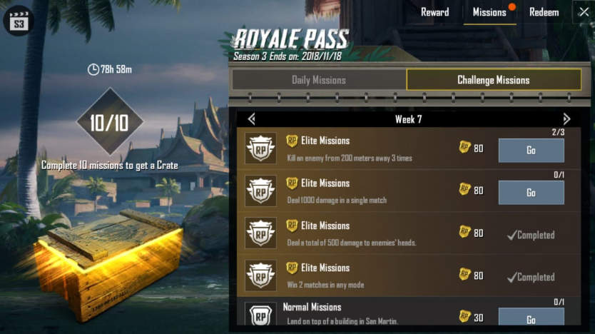 Image showing Pubg Mobile free pass benefits